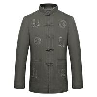 中老年人男春秋装中国风长袖唐装60-70-80岁爷爷装纯棉夹克外套