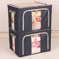 家居生活用品特大衣服收纳箱帆布衣物储物盒加厚牛津布内衣整理袋大号2只 66L两个