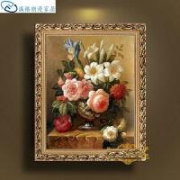欧式古典油画手绘客厅装饰画沙发背景墙餐厅玄关走廊对景挂画三联壁画花卉