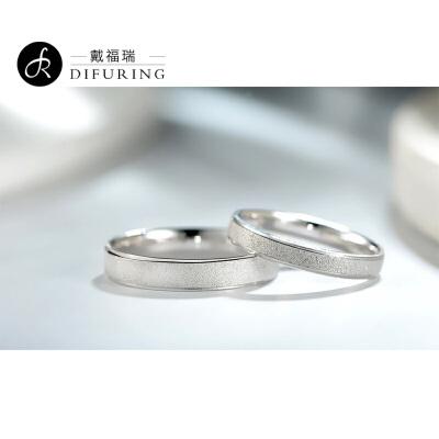 戴福瑞 别样时光银戒指年货节大额满减足银材质 免费刻字