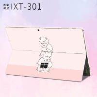 微软New平板Surface笔记本pro5电脑Go贴纸Book2背贴pro6全套机身贴膜pro4改色