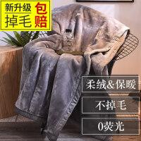 棉毯 冬天双层毛毯被子加厚保暖珊瑚绒毯子冬季法兰绒床单盖毯铺床拉舍尔