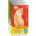 猫国物语+子猫絮语+猫城小事(全球销量500万的猫迷绘本,每一页都住着一只充满灵性的猫咪,愿这些高贵、可爱的精灵们陪你在纷扰的生活中一同前行,徐静蕾倾情推荐)