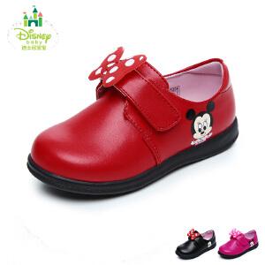 【99元任选3双】迪士尼disney童鞋米妮公主儿童小皮鞋婴幼童宝宝学步鞋 (0-4岁可选)