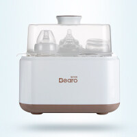 保温奶器消毒器二合一婴儿奶瓶暖奶器智能恒温自动加热奶器a451 奶咖色