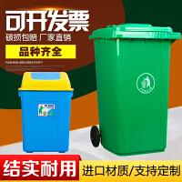 室外环卫垃圾桶大号物业小区塑料100户外大码果皮箱240l120L挂车