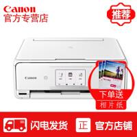 佳能TS8180手机wifi无线6色打印机复印扫描一体机三合一彩色照片自动双面家用办公文档加墨水连供替代TS808