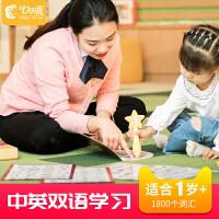 七田真早教机宝宝点读笔儿童点读机早教益智幼儿学习机0-3-6岁