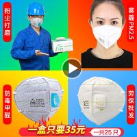 防尘口罩男女透气n95呼吸阀防毒工业灰粉尘打磨活性炭 防雾霾口罩