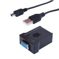 得力点钞机升级转换器 2015新币鉴伪通用 验钞机USB升级线数据线