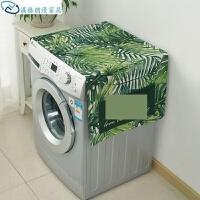 洗衣机罩微波炉洗衣机烤箱防尘冰箱盖布棉麻滚筒布艺盖巾迷你盖布半自动开盖