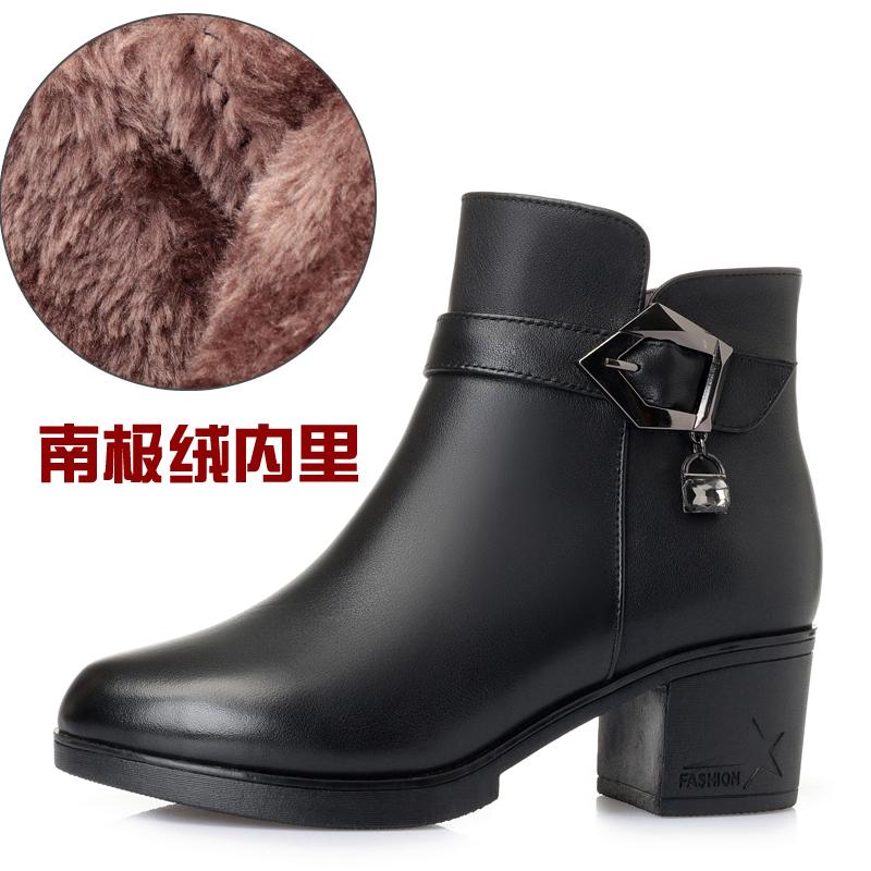 冬季女靴真皮羊毛女短靴子冬天粗跟大码妈妈鞋中年女士冬鞋棉皮鞋SN7203