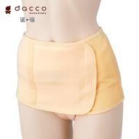 产妇产后月子束腹带绑腹束缚带束腰带顺产收腹带
