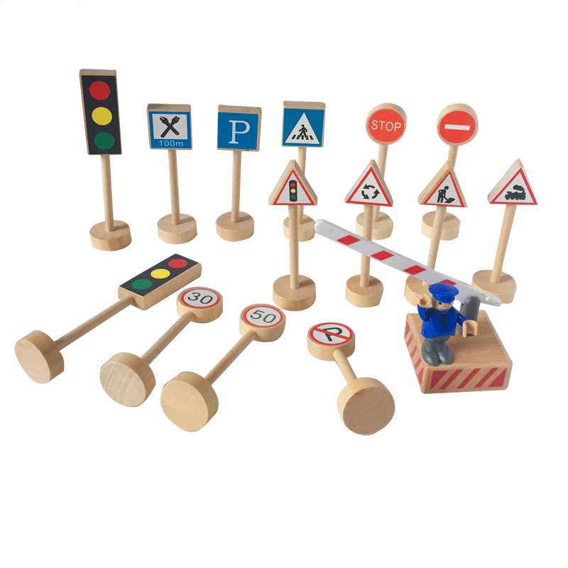交通场景指示路标 木制模型玩具套装 大号信号灯 停车收费站 C款16件套标志牌配交通闸道 16件