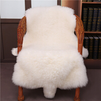 整张羊皮皮毛一体沙发羊毛地毯坐垫床边褥子垫飘窗垫客厅垫地长毛b