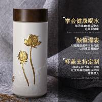 乾唐轩活瓷杯和谐随身杯双层350ml艺术水杯商务礼品新款