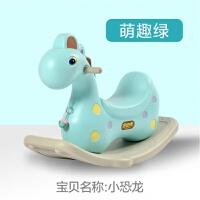 泡泡虎儿童摇马玩具宝宝木马婴儿摇摇马大号加厚婴儿1-2周岁礼物