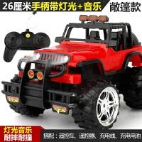 1充电遥控汽车越野车攀爬玩具男孩玩具车赛车大脚车遥控车
