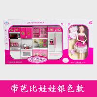 女孩过家家 迷你小厨房玩具套装 日本仿真芭比洋娃娃灯光厨具餐具