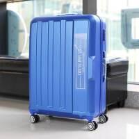 32寸行李箱 出国大号加厚旅行箱 大容量30寸拉杆箱托运箱