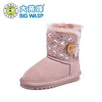 大黄蜂童鞋 女童短靴 2018新款冬季 棉靴雪地靴保暖小学生二棉鞋