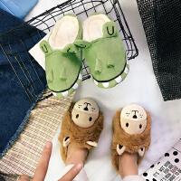 韩国秋冬情侣男女狮子可爱卡通毛绒保暖居家拖鞋室内地板防滑棉拖