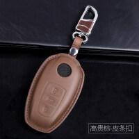 钥匙包专用于大众途锐钥匙包真皮16款新途锐汽车钥匙套扣 汽车用品