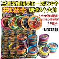 赛尔号斗龙战士4异形币斗龙米米币斗龙战士卡片铁币 按新包装发货