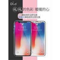 20190529174215058苹果X/Xs/Xs Max/XR钢化膜iPhone7plus/6s全屏覆盖3D曲面手