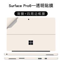微软surfacepro6背贴平板新pro3背膜pro4贴膜pro5保护2贴纸lap贴膜改色 Surface pro6