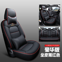 桑塔纳座套专用全包座垫四季通用2013-19款汽车坐垫新座椅套大众