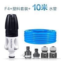 家用高压洗车水枪水管软管迷你花园喷头套装工具抢浇水神器