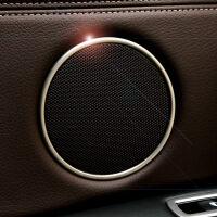 宝马x5 x6 内饰改装 喇叭装饰条 x3 X4 5系GT 专用 音响圈