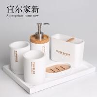 北欧式漱口杯卫浴套装五件套卫生间用品浴室洗漱套装 陶瓷刷牙杯 六件套 套装(白色)+白托盘