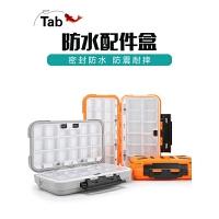 Tab渔具钓鱼防水配件盒小路亚盒 工具盒储物盒鱼钩收纳盒垂钓用品