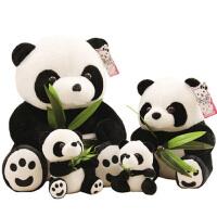 抱竹子*公仔黑白抱抱熊毛绒玩具动物玩偶仿真挂件布娃娃 坐姿熊猫