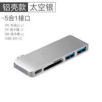 2018新款type-c扩展坞小巧贴合 MacBook Pro转接头多功能小米华为笔记本配件USB拓 0m