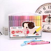 晨光水彩笔36色儿童可水洗无毒套装幼儿园绘画笔小学生用24色画笔大容量盒装批发初学者48色手绘宝宝画笔