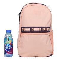 Puma彪马男包女包学生电脑书包旅游背包2019新款运动粉色双肩包