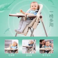 宝宝餐椅可折叠儿童餐椅多功能可躺坐可调高度婴儿餐桌椅吃饭椅子