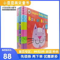 Baby Touch: Box of Books 婴儿触摸图书系列 [纸板套装] [0-2岁]