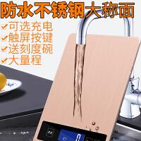 防水精准厨房秤小型电子称5kg/1g10公斤小秤克秤称重15烘焙秤