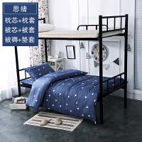 单人床三件套学生宿舍床上六件套0.9床单被套被子被褥全套装1.2米 1.2m床 六件套
