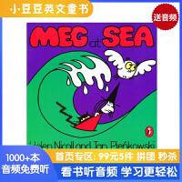 英文原版 Meg At Sea 麦格在海边 [2-6岁]