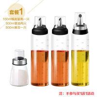 油瓶玻璃防漏油壶家用不锈钢嘴大号调味料酱香油小醋瓶罐厨房用品