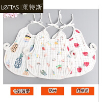 W 围嘴婴儿 360度旋转棉纱布宝宝饭兜新生儿花朵围兜不防水口水巾