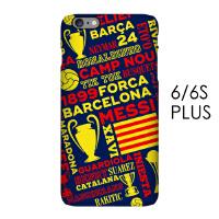 巴塞罗那经典主题iphone7 8 X 6 6s plus手机壳 巴萨梅西库蒂尼奥 I6/6S plus-蓝色款