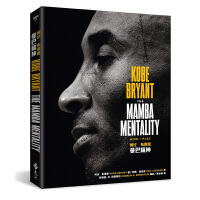 预售科比自传:曼巴精神 英文原版 精装 科比・布莱恩特 大开本 Kobe Bryant The Mamba Menta