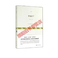 【旧书9成新】《维他命F》短经典第三辑上海文艺出版社9787532154425