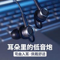 漫步者H295P手�C耳�C入耳式有�控���重低音耳塞金�俑咭糍 �m用于原�b正品oppo�A��vivo�O果小米��X安卓